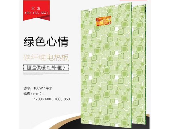 电热板-绿色心情