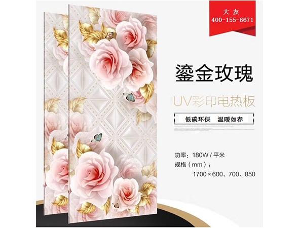 淄博电热板-鎏金玫瑰